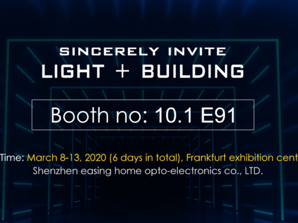 Visit us at Light+Building Mar.2020